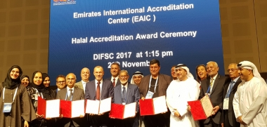 Halal Accreditation Certificate awarded to the Agency of Bosnia and Herzegovina